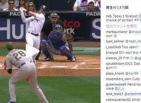 【動画】マンガのような「魔球」が誕生 MLB「当たる確率は0%」