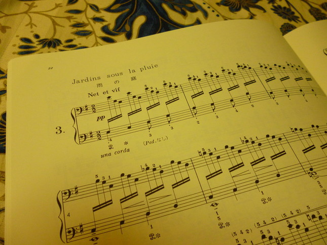 雨の庭の楽譜、冒頭