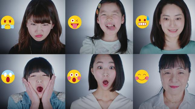 資生堂のWeb動画「EMOJI-GAO CHALLENGE」