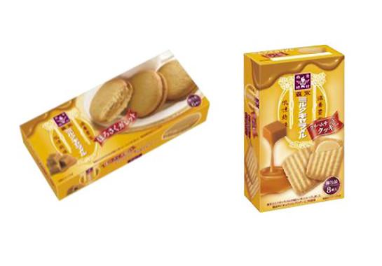 (写真左から)「ミルクキャラメル ほろさくガレット」、「ミルクキャラメル クリームサンドクッキー」