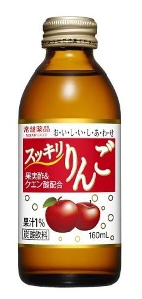 クエン酸やりんご酢で美容と健康に! 炭酸飲料「スッキリりんご」発売