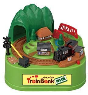 電車がBGMやギミックとともに走り抜ける貯金箱「TrainBank 2番線」