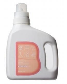 新生児にも使える肌にやさしい入浴液
