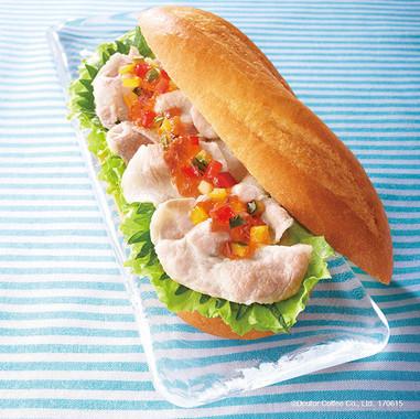 「ミラノサンド 鹿児島県産黒豚と夏野菜ソース」
