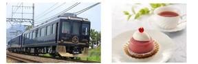 近鉄、観光特急「青の交響曲」で贅沢なひと時を 夏季オリジナルケーキ「パルファン」
