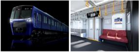 相鉄グループ創立100周年記念 相模鉄道、斬新なデザインの新型車両「20000系」導入