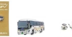 西日本ジェイアールバス、大人気高速バス「ドリームルリエ」オリジナルピンバッジ発売