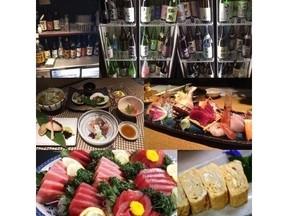 刺身と和食が食べ放題、酒80種も飲み放題! 錦糸町の居酒屋で祭り