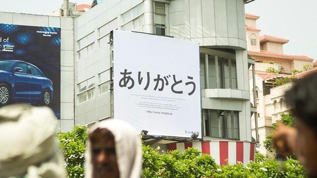 グルガオンに設置された「ありがとう」の広告