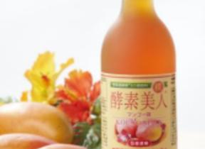 シーボンからトロピカルなマンゴー味の野草源酵素入り酢飲料