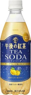紅茶+炭酸、夏にぴったりの新テイスト