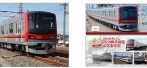 東武スカイツリーラインと東京メトロ日比谷線直通の新型車両「70000系」運行開始 就役記念乗車券も発売!