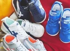 「オニツカタイガー」から1歳~3歳の子ども靴「MEXICO 66 TS」 親子でオシャレ