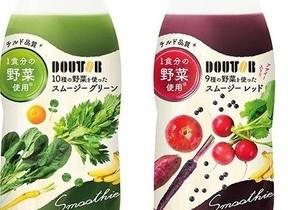 ドトールコーヒーから、1日分の野菜や果物を手軽に摂れるスムージー