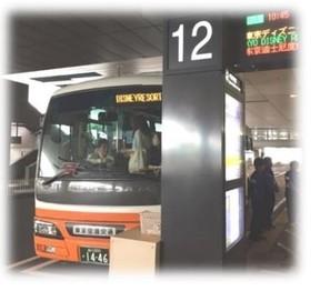 「成田空港~東京ディズニーリゾート」線がお得に使いやすく 「Narita Air&Bus!」に仲間入り