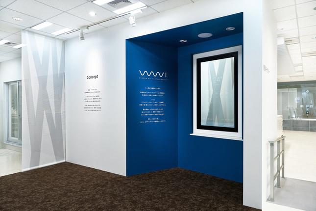 WWIが設置された特設ギャラリー