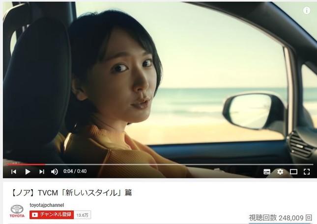 テレビCM「新しいスタイル」編(公式ユーチューブより)