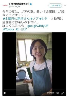 ウェブ動画「#金曜日の新垣さん」(公式ツイッターより)