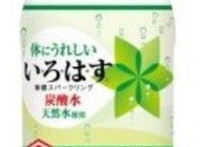 「い・ろ・は・す」から無糖スパークリング 優しい炭酸刺激
