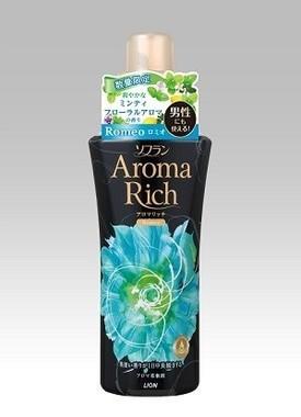 男も使えるアロマ香る柔軟剤
