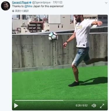 大きく蹴り上げ…(ピケ選手のツイッターより)