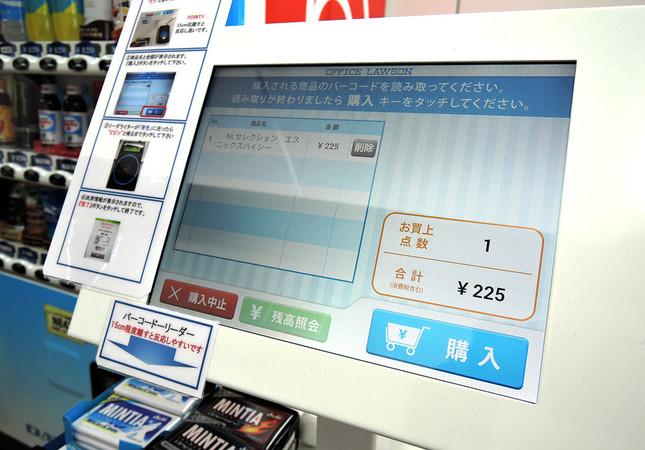 【購入ステップ2】即座に確認画面が表示される