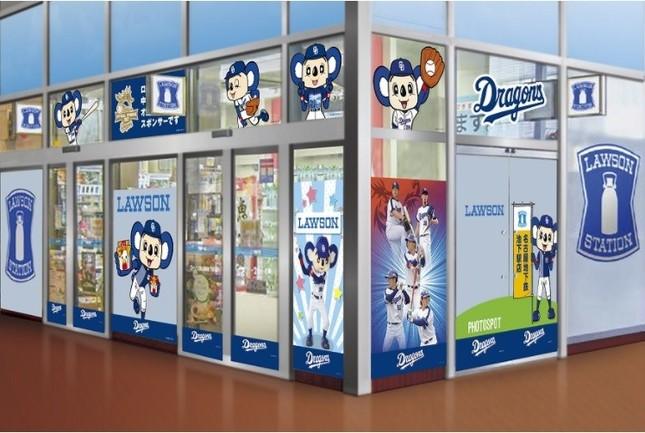 「ローソン名古屋市営地下鉄池下駅店」の外観イメージ