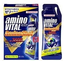ランニング中でも簡単にアミノ酸補給できる!
