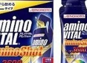 ランニング中でもアミノ酸を効率よく摂取!「アミノバイタル アミノショット」発売