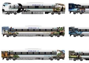 JR西日本が「アドベンチャーワールド」とコラボ! 特急「くろしお」号ラッピング列車運行