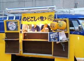 キリン、新種鬼没のビールスタンド開店 100円で「キンキン」の極上ビール体験