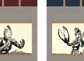 「ウルトラマン」「バルタン星人」を水墨画で描いた掛け軸 床の間におひとついかが?