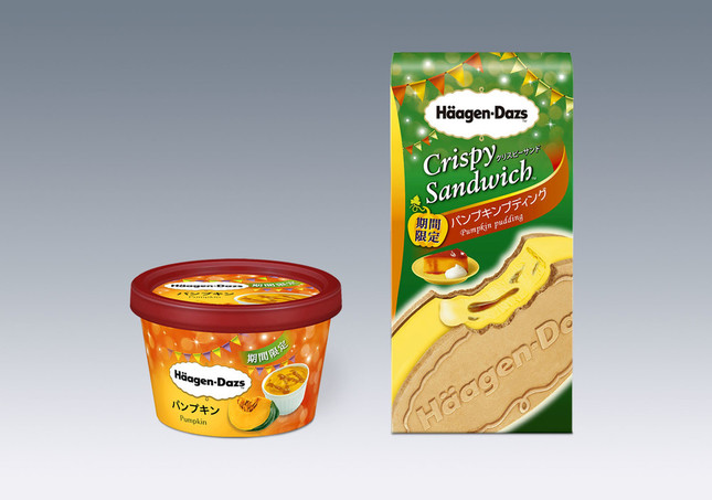 ミニカップ「パンプキン」(左)とクリスピーサンド「パンプキンプディング」(右)