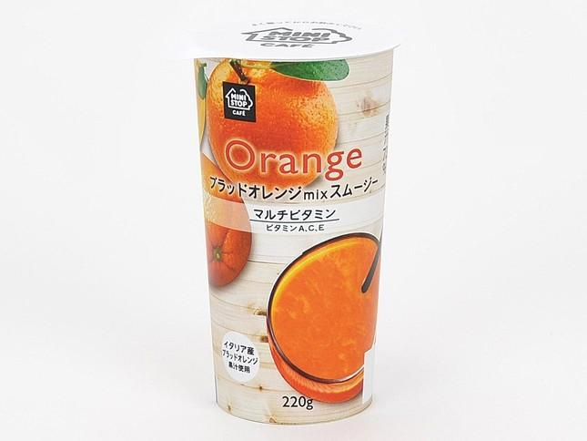 「ブラッドオレンジ mix スムージー」