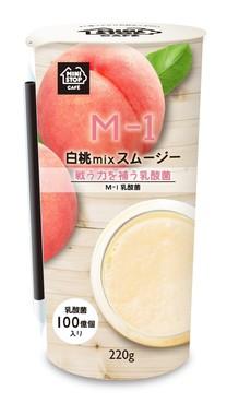 「白桃 mix スムージー」