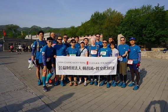 公益財団法人韓昌祐・哲文化財団の助成事業として8月25日から2日間、富士山登山に挑戦する。(写真・Small Bell Sound)