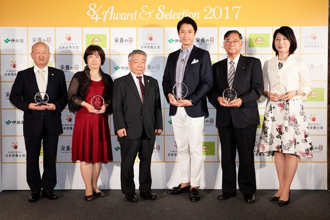 「84 Award & 84 Selection 2017」授賞式
