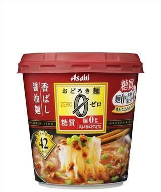 プルプルの糖質ゼロ麺