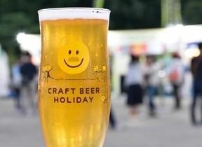 世界の金賞ビールも! 100種以上の個性派クラフトビールが大阪城公園に集結