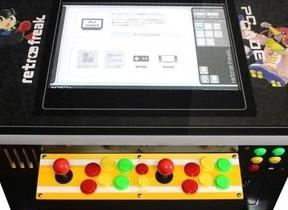 ファミコン、スーファミ、ゲームボーイ... レトロゲーム11種で遊べるテーブルが発売