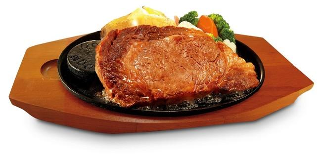 「ステーキのどん」熟成リブロインステーキ