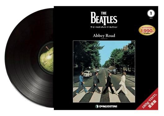 ビートルズの功績を重量版レコードとブックレットで振り返る
