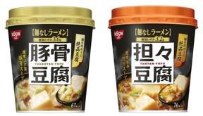 (左)豚骨豆腐(右)担々豆腐
