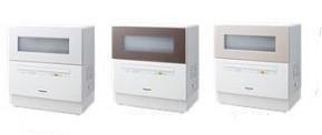 庫内の容量アップ、使い勝手もよく(画像は「卓上型食器洗い乾燥機 NP‐TH1」、左からホワイト、ブラウン、ベージュ)