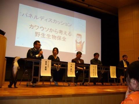 2017年3月19日、東京都美術館で開催された「カワウソ国際シンポジウム」。熊谷さんが企画して日韓のカワウソ研究者、動物園飼育関係者らが一堂に会し、意見交換した。