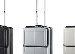 日本初「IoT旅行かばん」 モバイルバッテリー内蔵、スマホと連携できるBluetoothトラッカー搭載