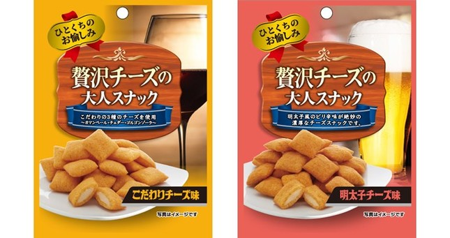 (左)こだわりチーズ味(右)明太子チーズ味