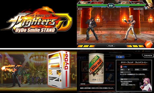 「THE KING OF FIGHTERS」がスマホゲームに 自販機とも連携