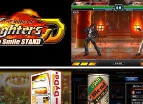 ダイドー×SNKのスマホ育成型格闘ゲームアプリ 47都道府県のステージを巡る