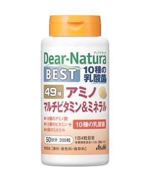 ディアナチュラ3シリーズから新商品登場!
